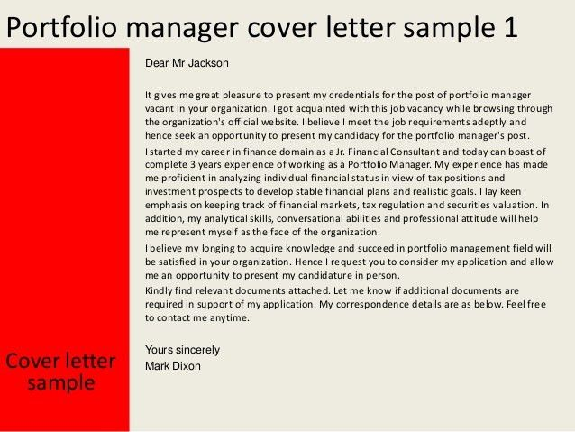 investment manager cover letter portfolio manager cover letter
