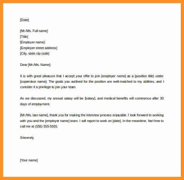 10+ discrepancy letter format | sales invoice receipt