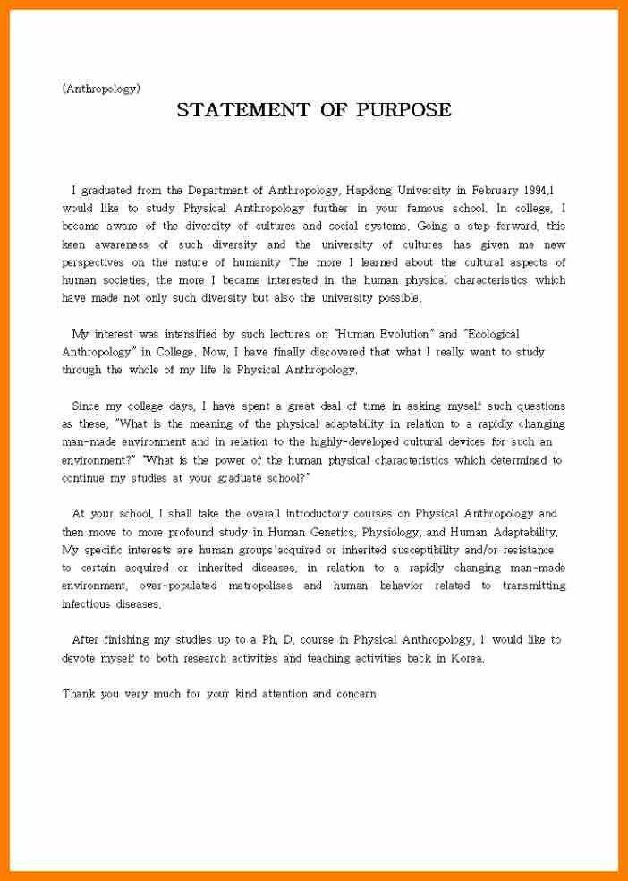 5+ format statement of purpose | science-resume