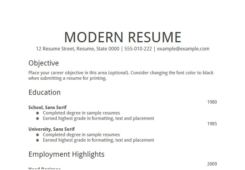 Download Sample Resume With Objectives | haadyaooverbayresort.com