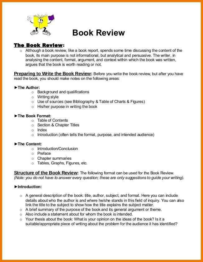 8+ book report sample | postal-carrier