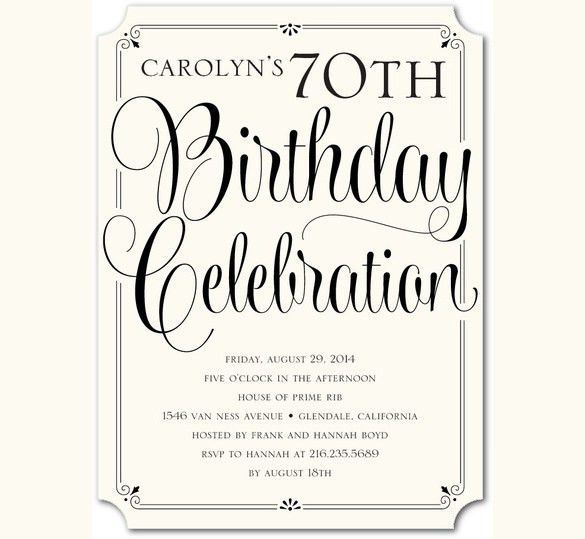 30+ Adult Birthday Invitation Templates – Free Sample, Example ...