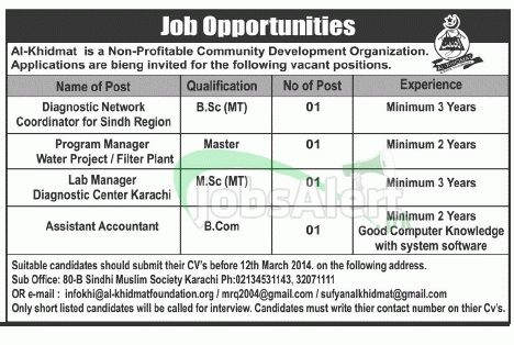 Manager & Assistant Accountant Jobs in Al-khidmat Org. Karachi