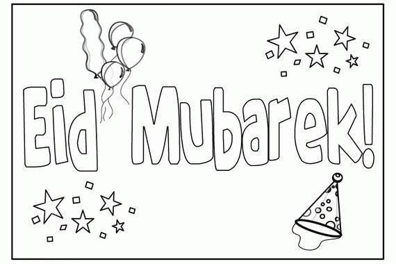 Eid Coloring Page For Kids - family holiday.net/guide to family ...