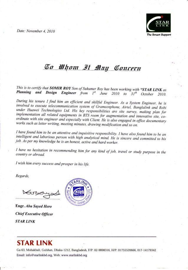 Experience Certificate (SL)