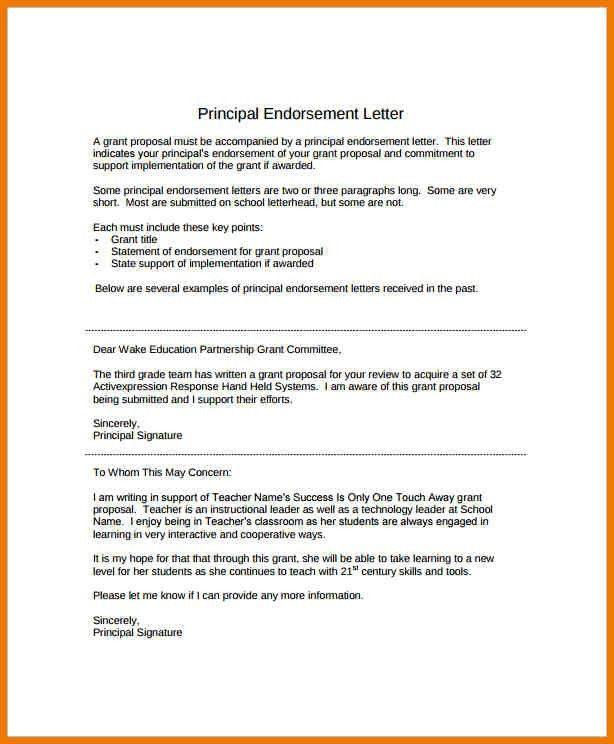 6+ endorsement letter   postal-carrier
