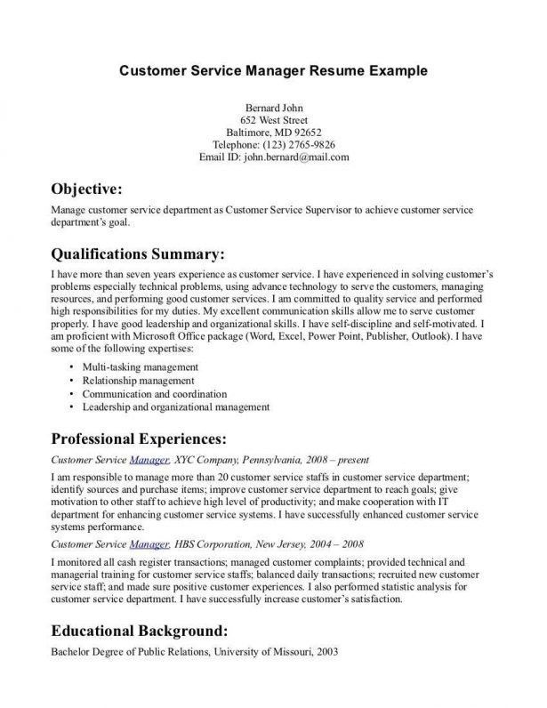 Curriculum Vitae : Doug Dohring Resume Hobbies And Interests Ty ...