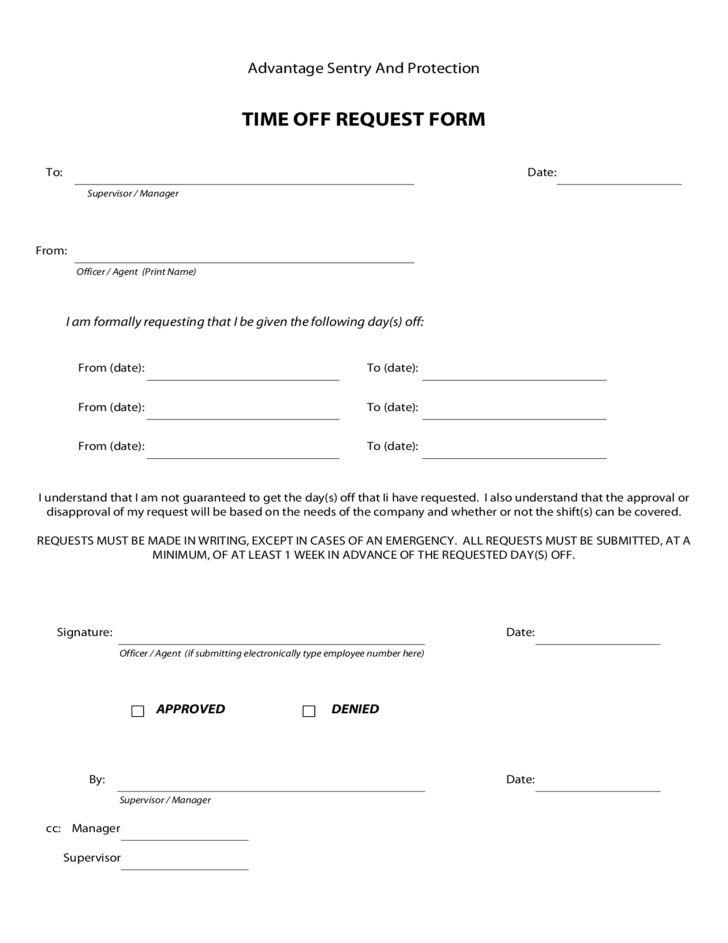 Employee Time Off Request Form Format Free Download