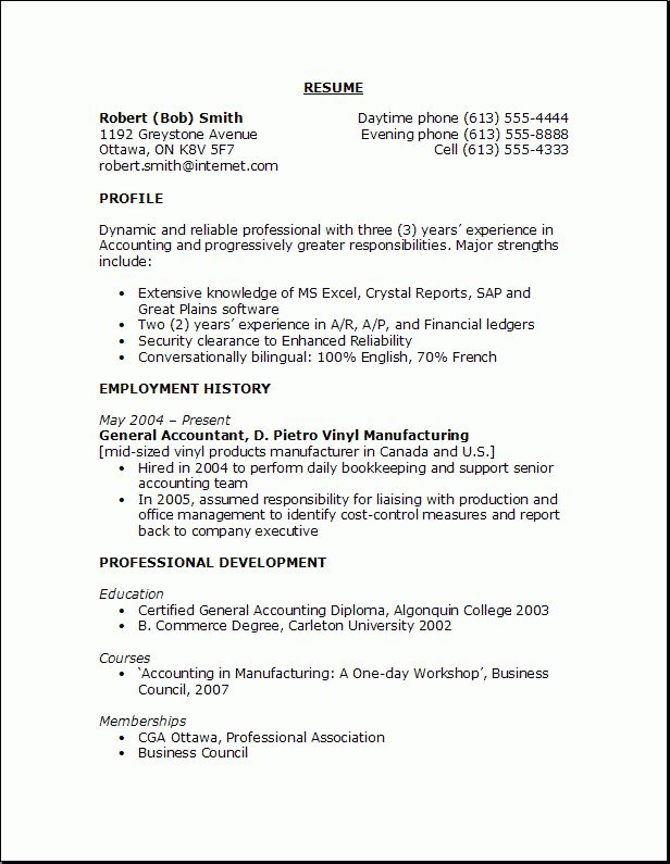 Resume Objective Samples.1985931.png - Questionnaire Template