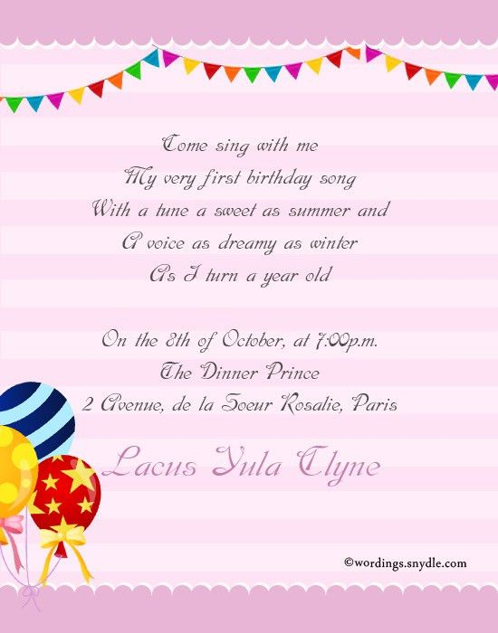 1st Birthday Party Invitation Wording - Wordings and Messages