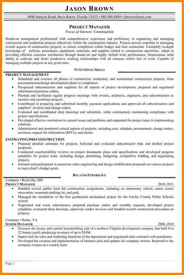 8+ construction management skills resume | cashier resumes