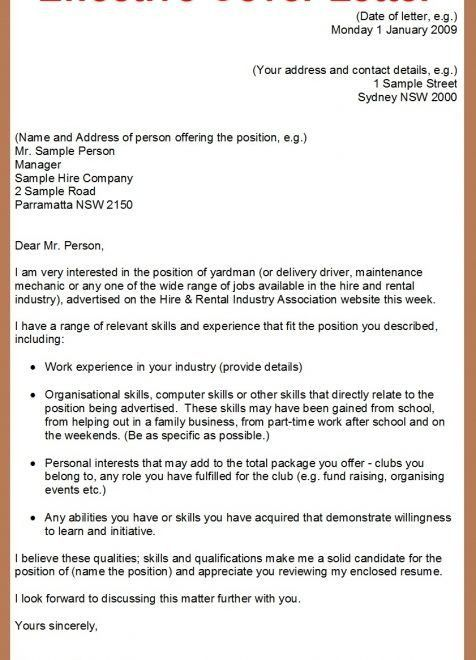 Well Written Cover Letter