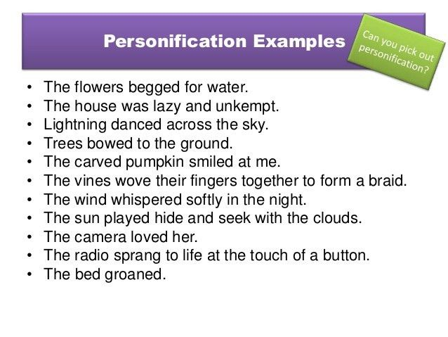 EXAMPLES OF PERSONIFICATION - alisen berde