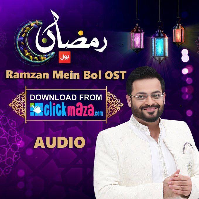 Ramzan Mein Bol OST - Amir Liaqut Hussain - bol TV - PAKISTANI ...