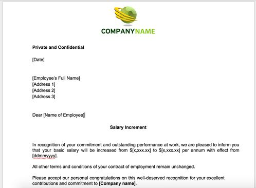 Salary Increment Letter | Anne Caron Consulting | HR Consulting ...