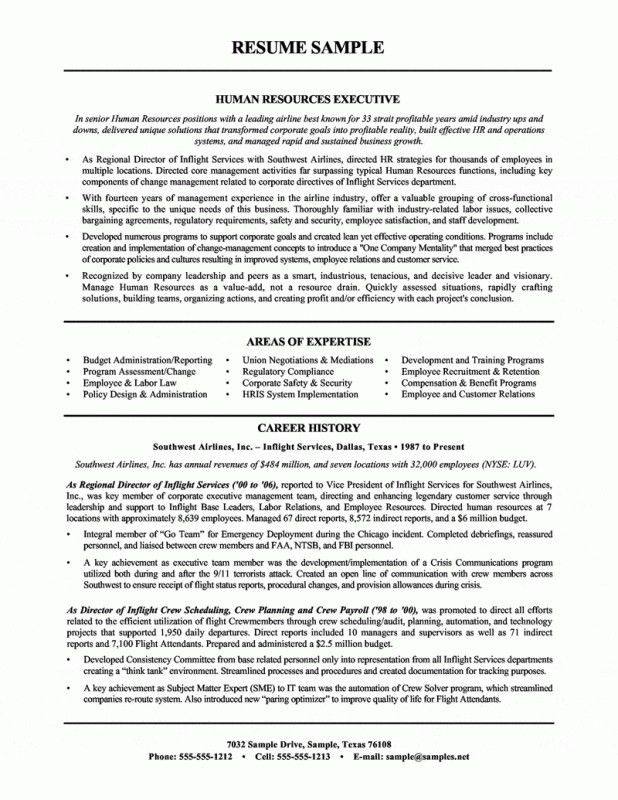 sample hr executive resume resume sample 20 human resources
