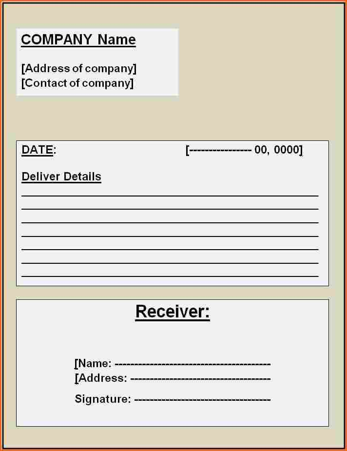 7+ free receipt template - Budget Template Letter