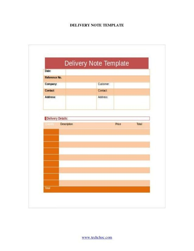 what is a goods received note?