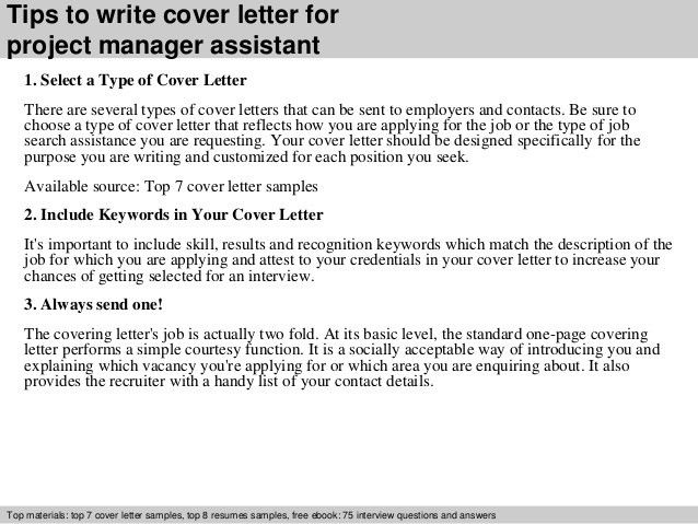 Project manager assistant cover letter