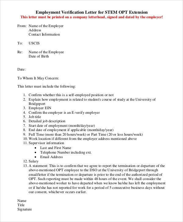 sample letter of employment verification