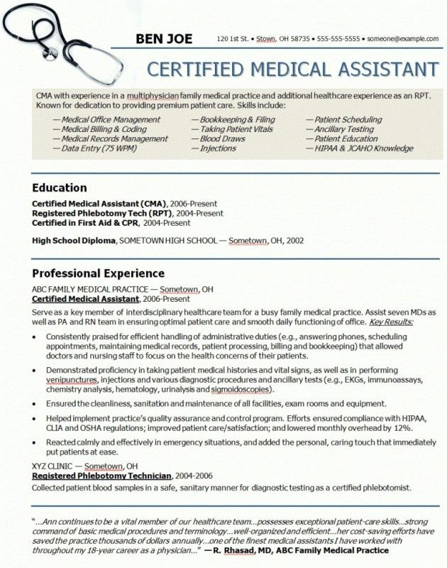 Medical Field Engineer Sample Resume | haadyaooverbayresort.com