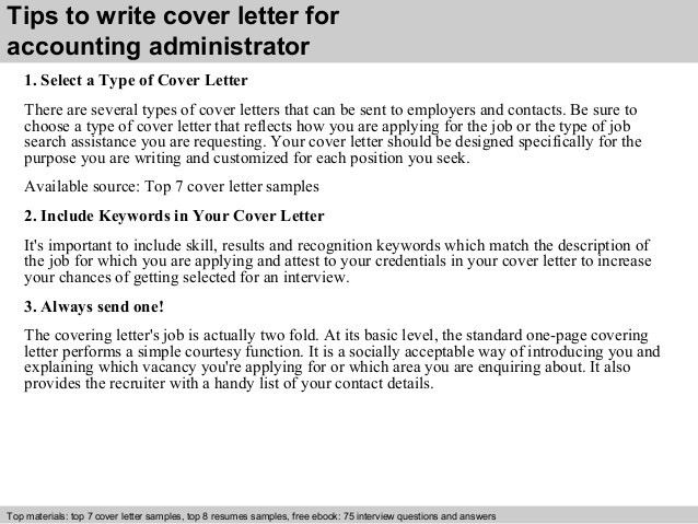 Accounting administrator cover letter