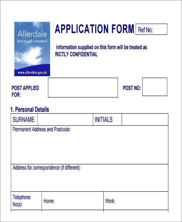 employment application form templates