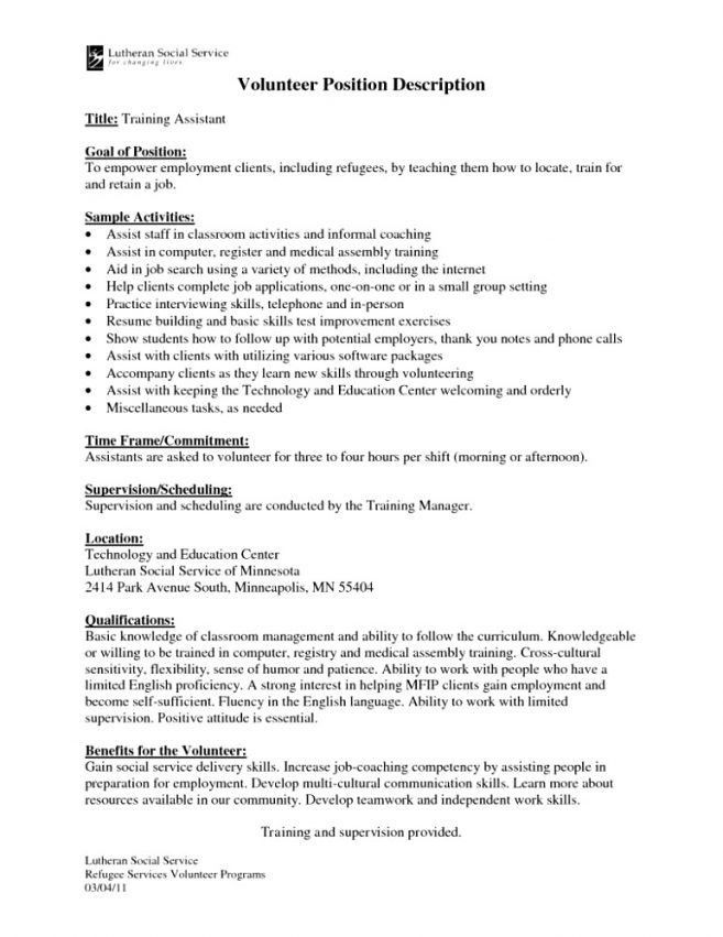 9 Nursing Home Receptionist Job Description Job Duties nursing ...