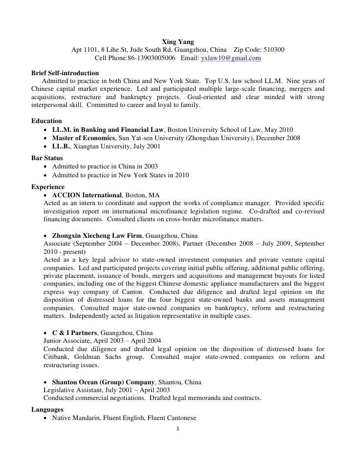 large size of curriculum vitaesupermarket cv example legal intern ...