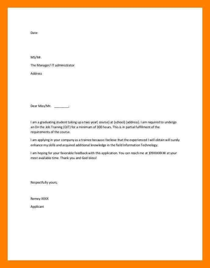 5+ simple application letter examples | simple cv formate
