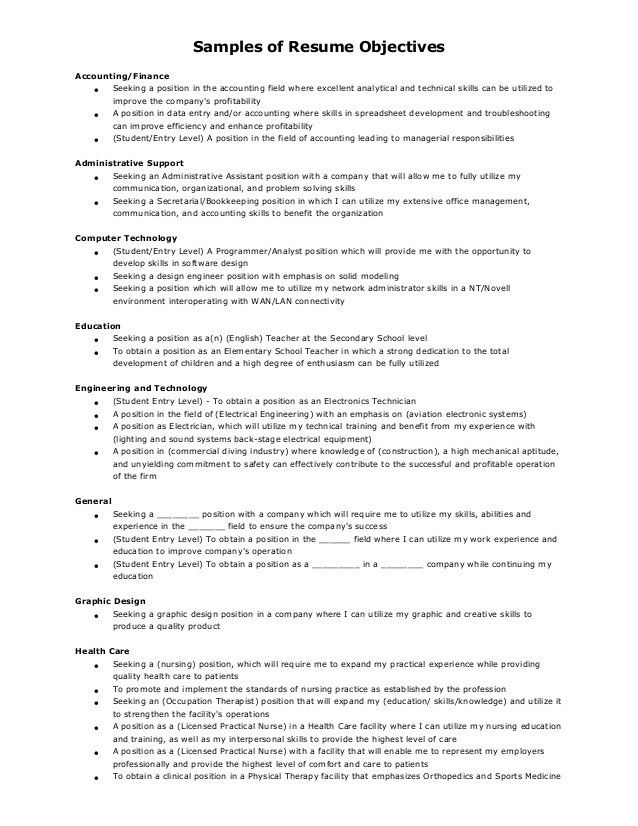 sample resume objective for accounting position accounting resume