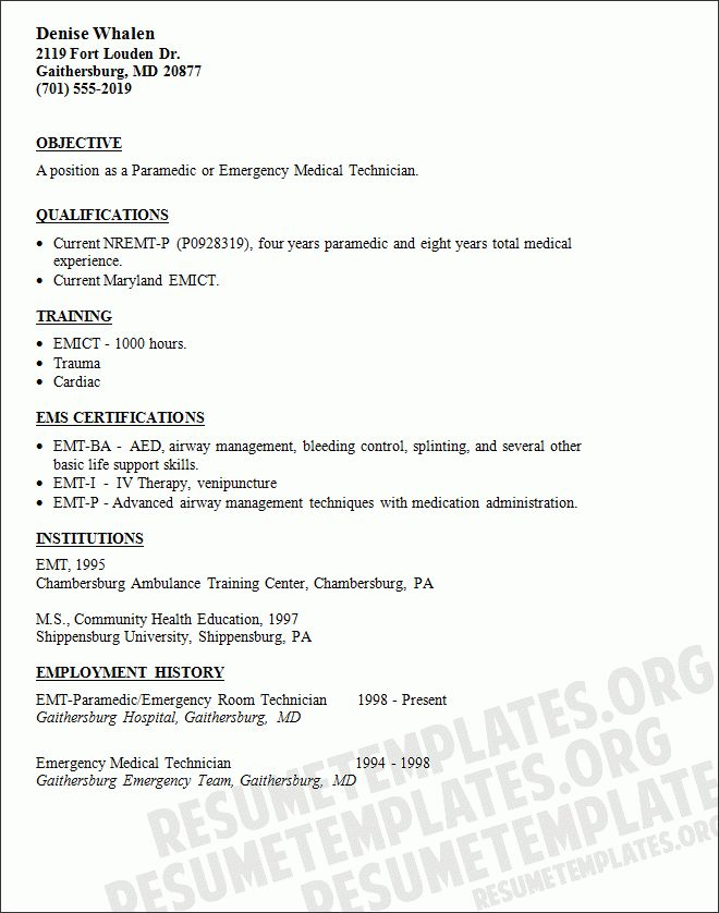 Emergency Medical Technician Resume Template with skills and ...
