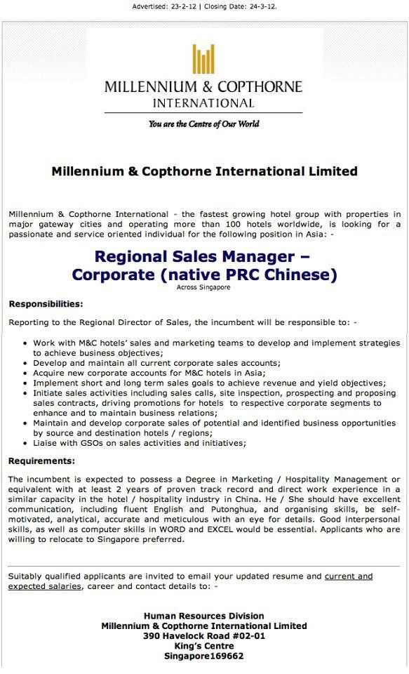 """Singapore hotel seeking only """"native PRC Chinese"""" for position of ..."""