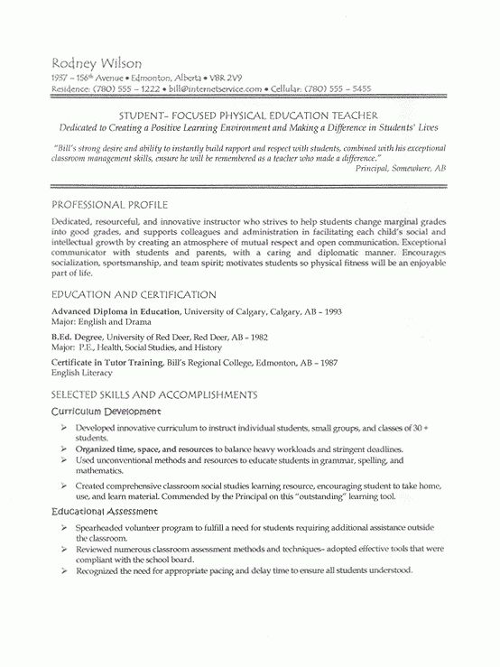 Ed Teacher Resume Sample - Page 1