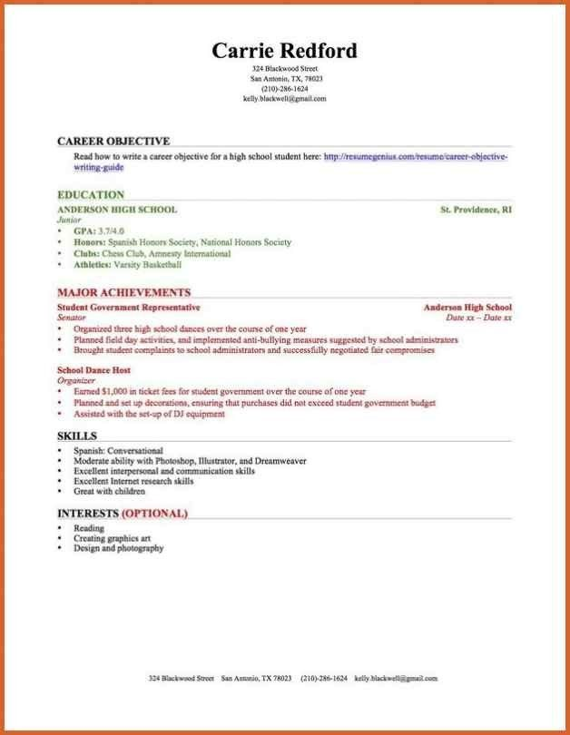 8 educational resume examples budget template letter. teacher ...