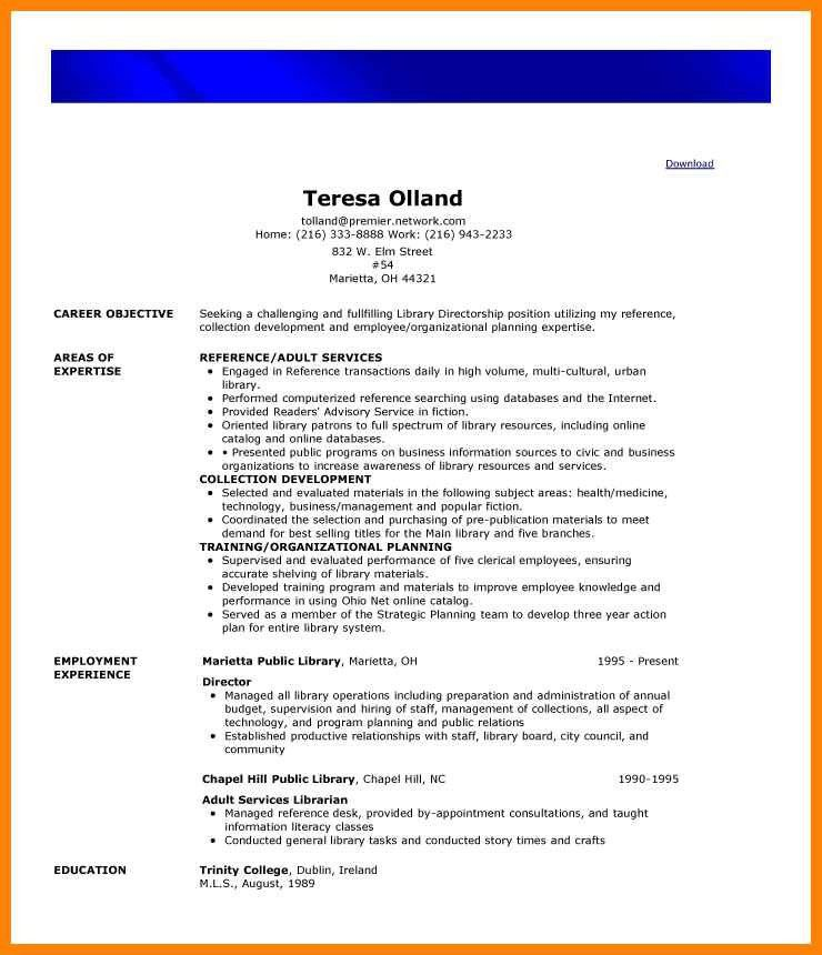 functional resume example | art resumes
