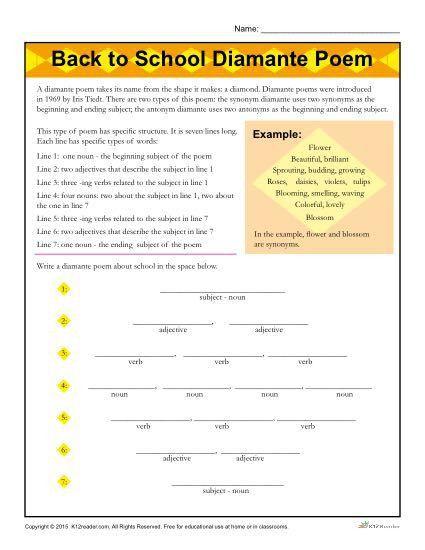 Back to School Diamante Poem Worksheet - Elementary School