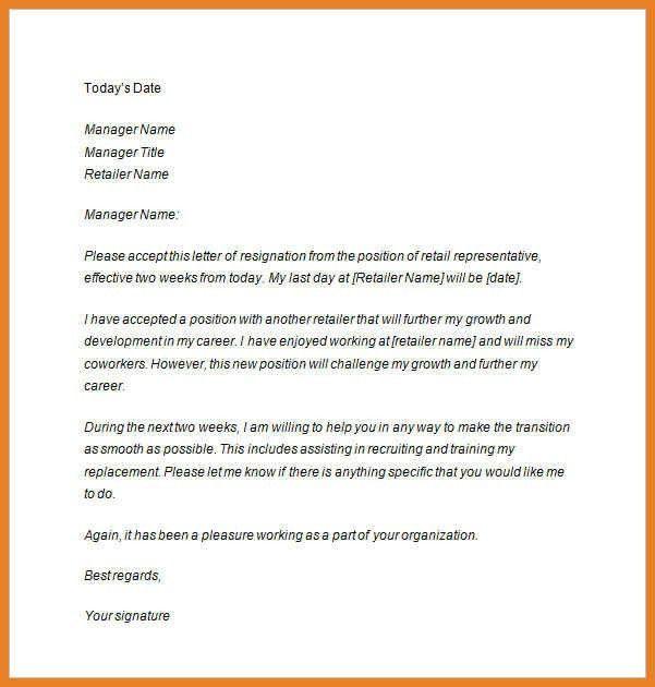 2 Week Resignation Letter. Resignation Letter 2 Week Notice – Wow ...