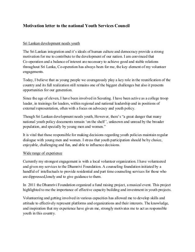 Motivation letter to the national youth services council