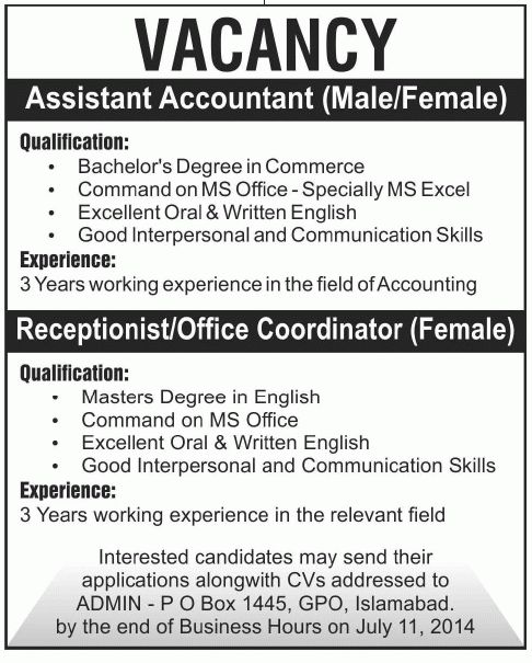 Assistant Accountant & Receptionist Jobs in Islamabad 2014 July PO ...