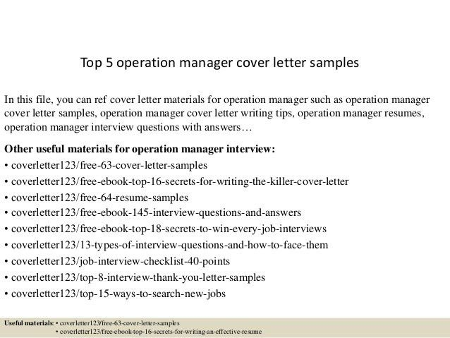 Bank Operations Manager Cover Letter