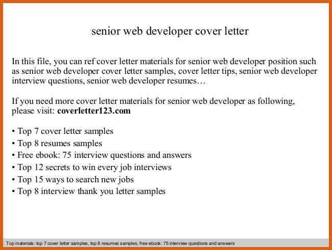 web developer cover letter | apa examples