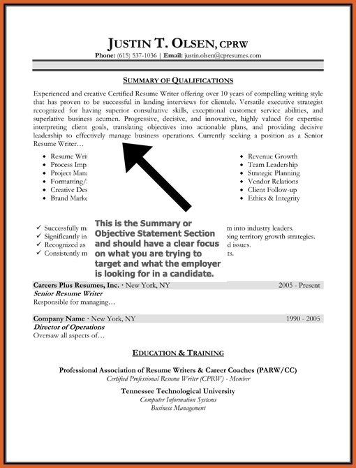 objective statements for a resumes