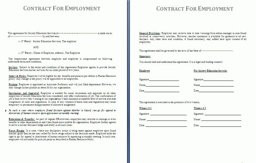 10 employee contract template | Sponsorship letter