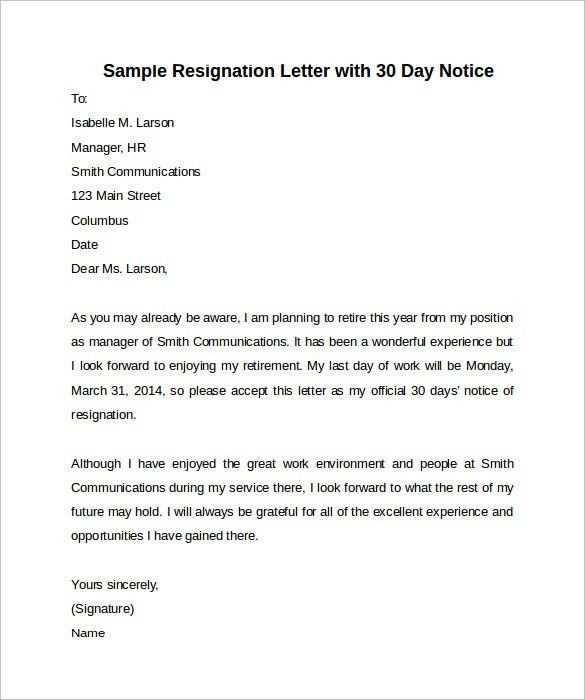30 Day Notice Letter. 30 Day Notice Letter To Vacate The Property ...