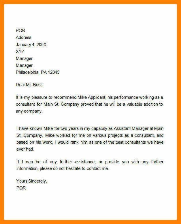 Promotion Letter Sample. Testimonial Letter Sample Recommendation ...