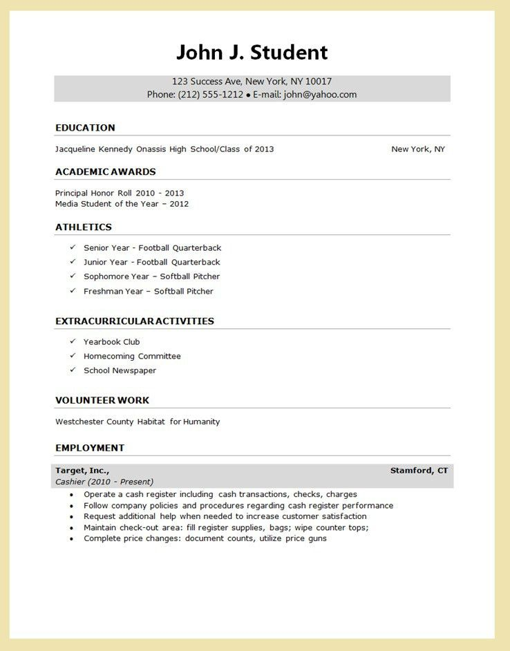 HIGH School senior resume for college application - Google Search ...
