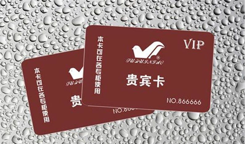 Membership Cards Design Reviews - Online Shopping Membership Cards ...