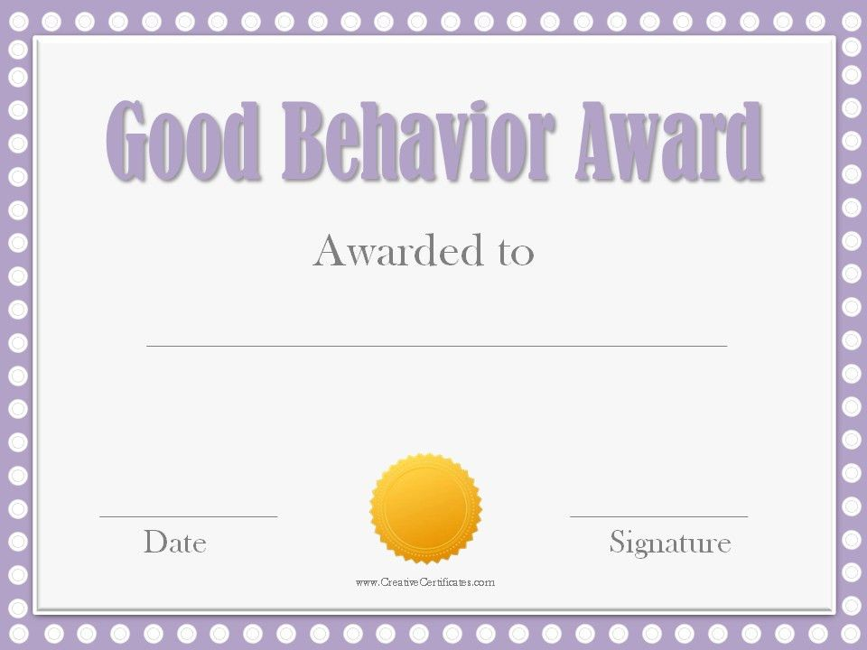 Customizable Printable Certificates | Certificate Templates