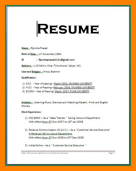6+ simple resume format for freshers in ms word | janitor resume